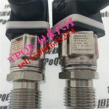 现货德国JUMO401010/000压力传感器价格图片