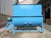 济南牧龙机械厂家定做卧式多用途搅拌机饲料混合拌料机