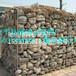 厂家直销黑龙江哈尔滨五常市格宾石笼网镀高尔凡合金格宾网