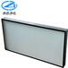 浙江澤浩凈化熱銷h13無隔板高效過濾器鋁框無隔板高效過濾器