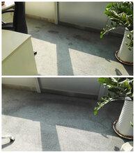周至酒店地毯清洗