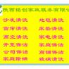 西安锦业路专业上门清洗家庭/办公司地毯、沙发