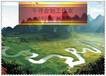 写生态农业种植项目文本guihua治多县千寻做得快