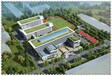江川文案策劃中心做自然生態紀念園項目