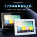 智能背景音乐系统特性,上海智能家庭背景音乐系统购买安装
