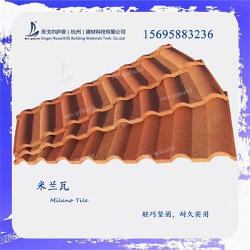 山西临汾彩石瓦厂家2018年新报价