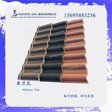 山东济宁金属彩石瓦生产厂家价格有优惠图片