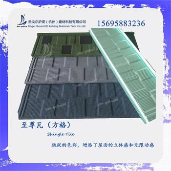 北京别墅瓦厂家质量可靠价格便宜