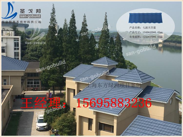 山东淄博屋面金属瓦厂家代理适用平改坡屋面