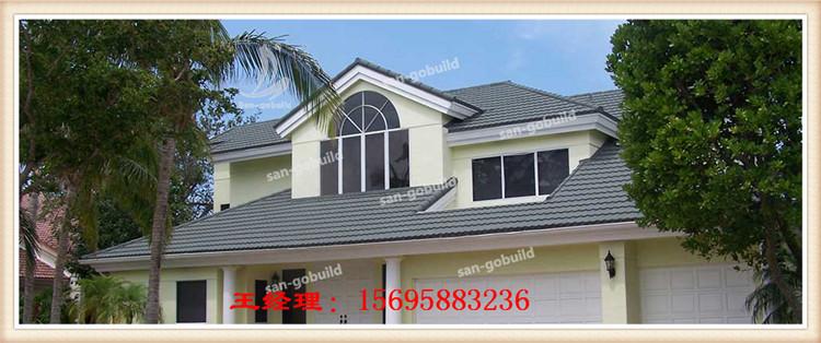 鄂尔多斯彩石金属瓦厂家代理适用平改坡屋面