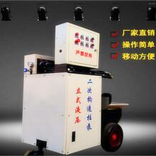 二次结构泵机多少钱的3个特点图片