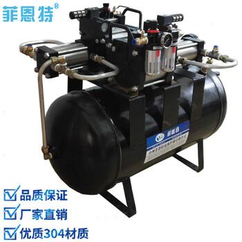 臺州菲恩特ZTA15氣體增壓泵,氣體增壓設備,氣體增壓閥,氣體增壓泵廠家
