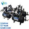 氣體增壓泵廠家