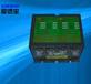 苏州爱德宝一拖四式电源SL-007高压发生器