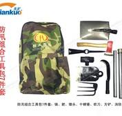 防汛組合工具包、防汛搶險救援必備工具包
