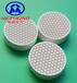 廠家直銷供應蜂窩陶瓷過濾片陶瓷直孔過濾片方孔圓孔精密鑄造批