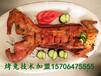 内蒙古巴彦淖尔烤兔培训技术价格随到随学包教包会