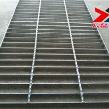 工业平台不锈钢格栅板_鹤岗用格栅板_不锈钢格栅供应