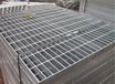 熱鍍鋅排水篦子_太原鍍鋅水篦子供應_鋼廠排水篦子