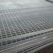 鍍鋅鋼格柵_高鐵鍍鋅鋼格柵板_鋼結構鋼格柵板