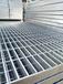 鍍鋅格柵蓋板_江西溝蓋鍍鋅格柵蓋板_格柵蓋板規格型號