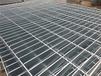 鍍鋅鋼格柵蓋板A網格柵蓋板A排水溝鋼格柵蓋板促銷價