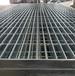插接格柵板_廠家定做鍍鋅格柵板_插接格柵板產地貨源