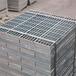 熱浸鋅鋼格板A南明走道工程鋼格板A鍍鋅鋼格板承重板