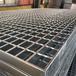 平臺鋼格柵A鍍鋅平臺鋼格柵報價A3毫米平臺鋼格柵價格