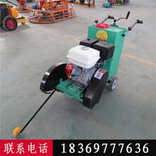 汽油马路切割机厂家500型路面切缝机混凝土路面切割机图片
