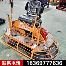 驾驶型抹光机汽油抹光机厂家驾驶型地面收光机图片