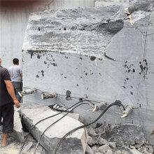 点击查看天津高压力破桩无压力岩石分裂机没有差价图片