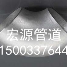 国标碳钢弯头生产厂家国标碳钢弯头价格