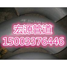 湖南邵阳耐磨弯头执行标准