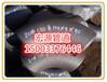 浙江衢州60度碳钢弯头厂商价位
