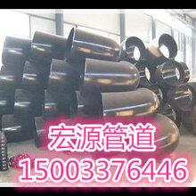 内蒙古自治呼和浩特国标碳钢弯头生产厂家