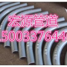 口碑好的碳钢弯管价格%新疆图片