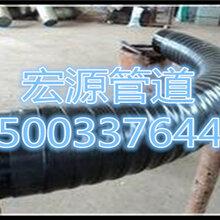国标无缝环氧粉末90度弯头厂家销售/重庆图片
