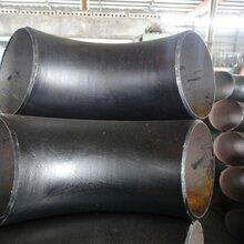 哈密厂家推荐√碳钢弯头生产厂家