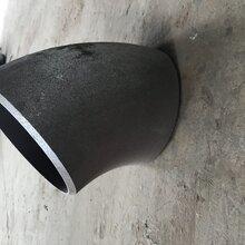 天津无缝碳钢弯头供应商%专业