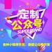 福州小程序答题游戏开发
