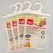 塑胶包装制品厂家定制挂钩袋透明挂钩袋颜色定制