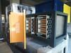 小型饭店油烟净化器6000风量低排餐馆烟气处理器商用厨房油烟治理98%净化效率