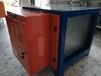 厨房烟气净化设备--梧州油烟净化器供应桂林厂家直销过环评98%净化效率