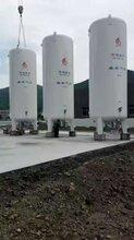 低温储罐厂家天然气装备供应单位双层储罐