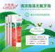 蘇州綠葉日用品有限公司卡麗施200g清涼海藻無氟牙膏