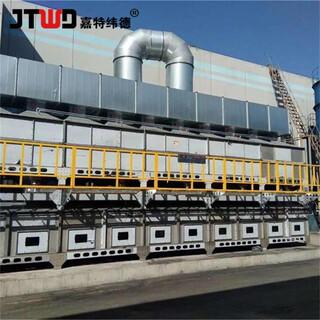 嘉特纬德厂家定制喷漆行业废气处理设备RCO催化燃烧设备图片6