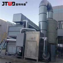 RCO废气净化设备JTWD石化行业厂家定制图片