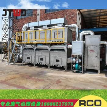 催化燃烧设备废气处理设备厂家批发