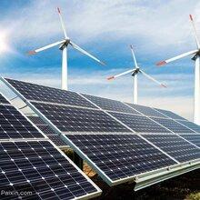岷縣天陽新能源有限公司安裝光伏發電便捷式發電設備